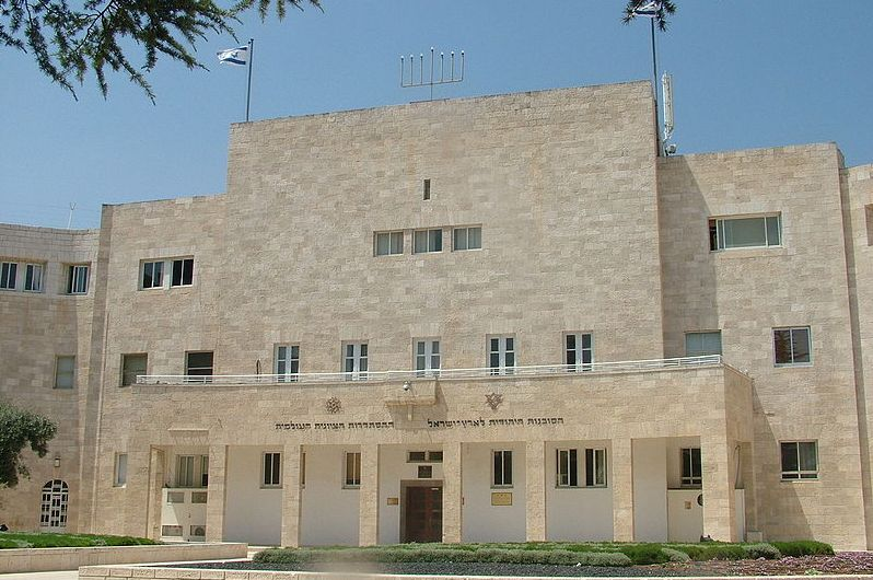 aliya building2